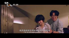 2018_電影_花甲大人轉男孩