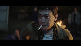 2017_電影_角頭2:王者再起