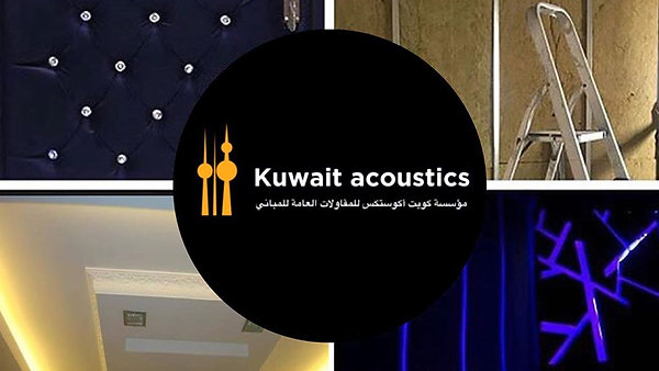 Kuwait Acoustics Construction and Building Company