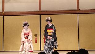 Kyomai (Kyoto Style Dance)