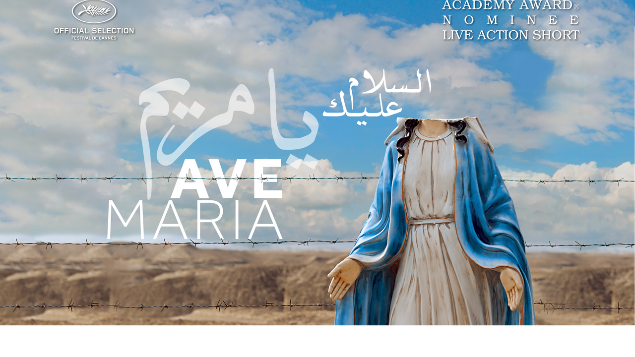 Ave Maria 88th Academy Award–nominated film