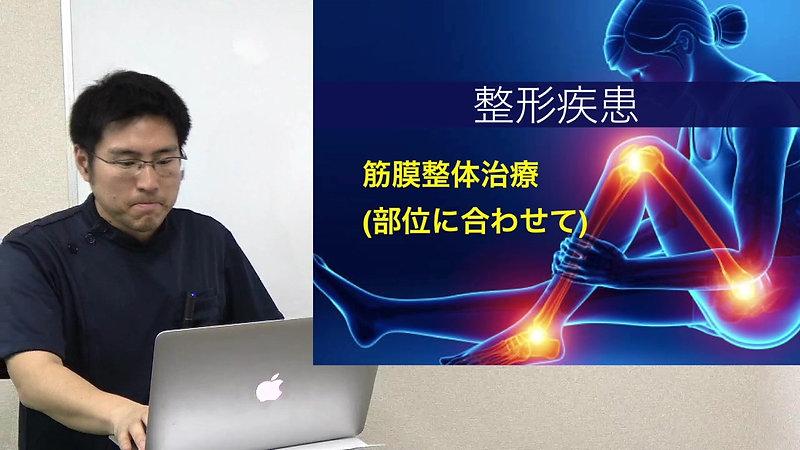 【特典】タイプ別 治療プランニング