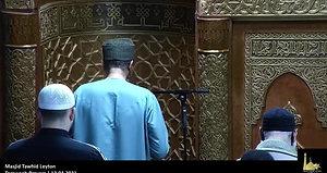 Teraweeh 12.04.21