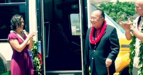 2010 Maui Dedication