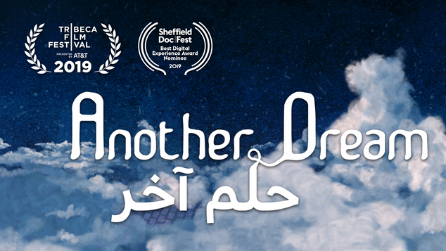 ANOTHER DREAM – Teaser