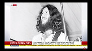 Will Lavin on death of Peter Green & Wiley (SKY News)