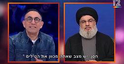 Moadon Layla - Nasrallah