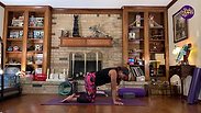 Hip Mobility Exercises with Jenny