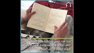 بهائي مغربي