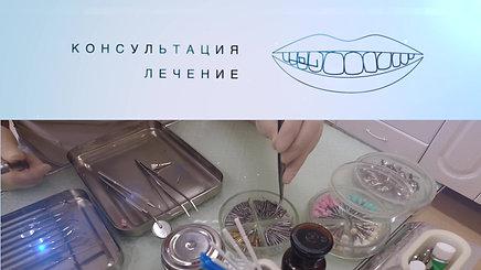 Колтунова Н. В. - терапевт. Семейная  стоматология Тари в Королеве.