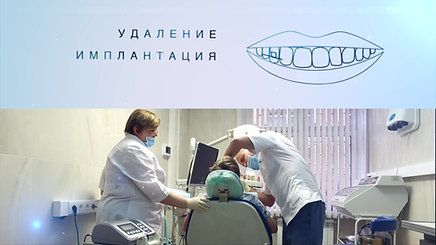Абубакиров Марат - хирург. Стоматология Тари в Королеве