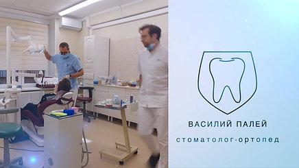 Василий Палей, врач-ортопед, имплантолог