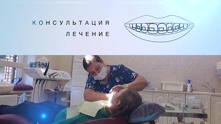 Каликина Наталья - детский врач. Семейная стоматология Тари в Королеве.