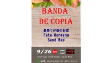 2021.9.26 Banda De Copia