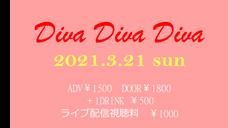 2021.3.21 Diva Diva Diva