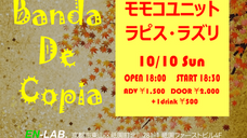 2021.10.10 Banda De Copia