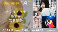 """2021.8.15 summer""""A"""""""