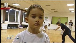 Капоейра за деца по БНТ
