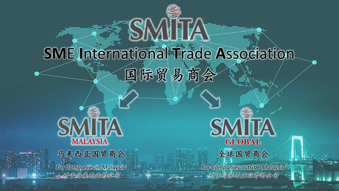 SMITA New Intro Video