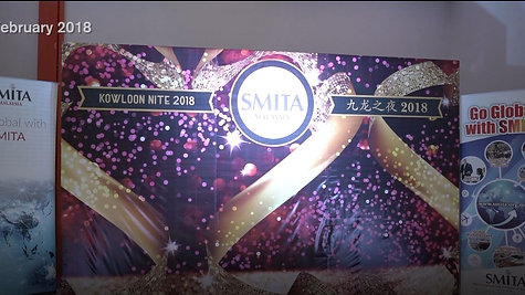 SMITA Kowloon Night 2018 Montage