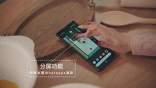 Sony Xperia 10Plus Online adv