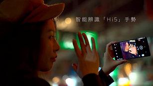Sony Xperia XZ3 Online adv 2018
