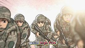 2019 육군본부 로고송_하이파이브 TOON ANI
