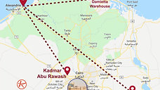 Kadmar Group depots all over Egypt.