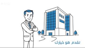 Taqaddam Project