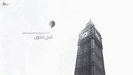 Kuwait School - Teaser Invite