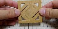 四角形組木「kk」