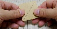 四角形組木「〼」いじわる設計