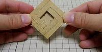 四角形組木「+」親切設計