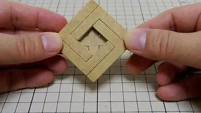 四角形組木「+」