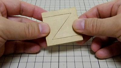 四角形組木「ZS」いじわる設計