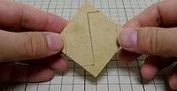 四角形組木「〼」親切設計
