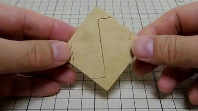 四角形組木「〼」