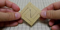 四角形組木「トト」