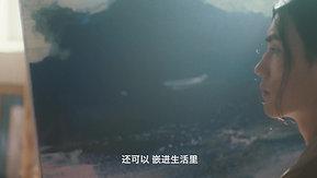 Skyworth Art Trailer