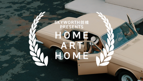 Skyworth Home Art Home