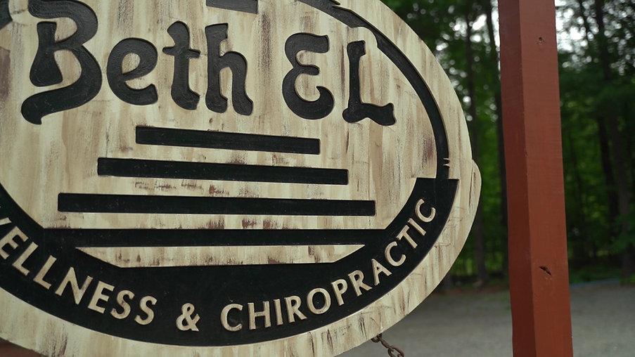 Welcome to Beth El Wellness & Chiropractic