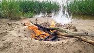 Bonfire - 1808