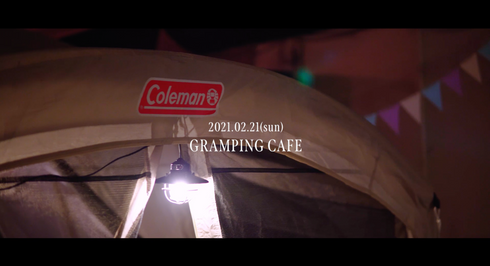 """Sound Space Factor 様 Event Digest """"Gramping Cafe"""""""