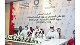 18 رياضي يمثلون وفد الإمارات بأولمبياد طوكيو منهم 6 لاعبين في 4 رياضات
