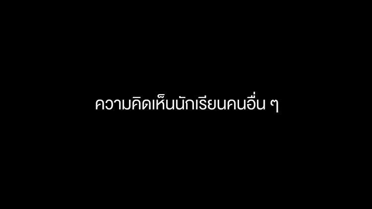 Thailand DIY Class