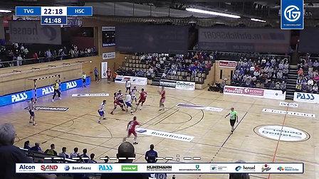 TVG vs HSC Bad Neustadt Halbzeit 2