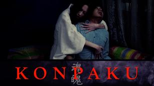 Main Trailer 1