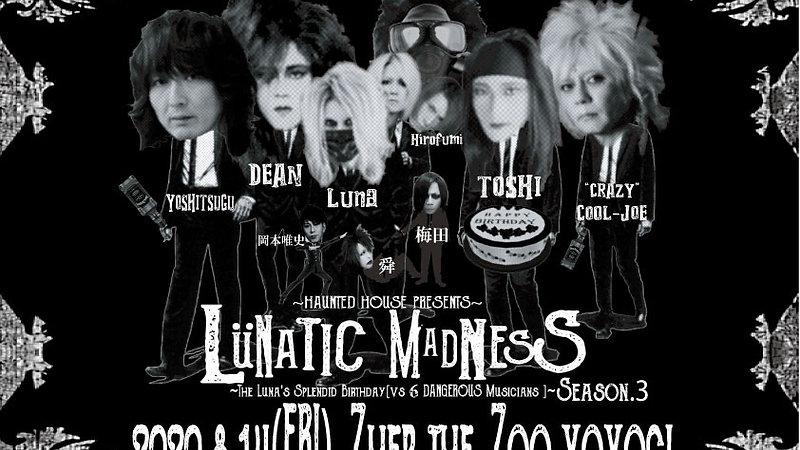 Lunatic Madness Season.3