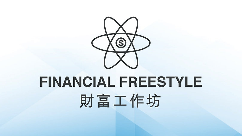 Rolling Introduction Financial Freestyle