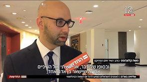 """חדשות 2: הופעה מצמררת ביום השואה באו""""ם של עמיר בניון, מירי מסיקה ודוד דאור"""